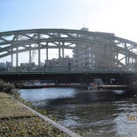 江東区: 深川の萬年橋