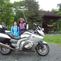 BMW Motorrad Weekend in えさし藤原の郷