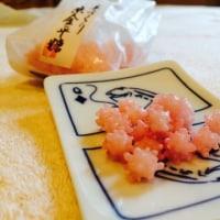 京都・伝統ある『金平糖』は職人魂が光ってる♩