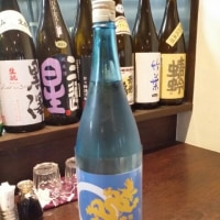 中部・近畿地方の日本酒 其の74