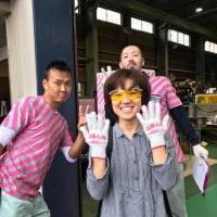 工場の祭典