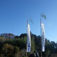 稲荷神社の祭