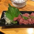 今年の夏は「レバ刺し」で乗り切るっ!!(`・ω・´) Eating raw liver gives me much energy !!