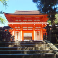 奈良に行って来ました