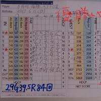 今日のゴルフ挑戦記(119)/東名厚木CC イン(A)→ウエスト