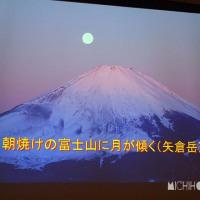 平成29年4月22日(土) 「山と花と星の奏でる音楽会」鑑賞♪