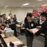 豊洲移転は中止を!東京都に署名を提出!ネット署名も始まりました