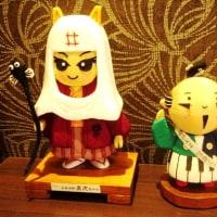 大河ドラマ 「おんな城主 直虎」
