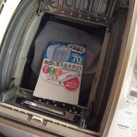 巨大洗濯ネット