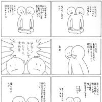 マンガ・1ページ・『双頭くん』