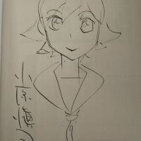 TAC日記「サイン本②」
