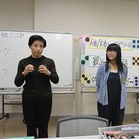 サイコロトーク <2016年10月13日(木)定例会・担当:機関誌部>