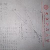 アッチョンブリケ大学入試<数学>解答