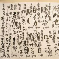 第134回にちよう☆ひるのがみ11:30~17:30