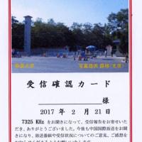 寧夏風景 寧夏大学 中国国際放送局