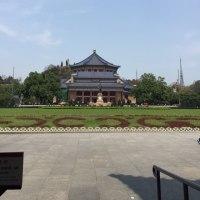 中山记念堂