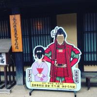 NHK大河ドラマ 真田丸 第41回 入城