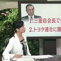 WBS ワールドビジネスサテライト:テレビ東京 2016/10/20(木)