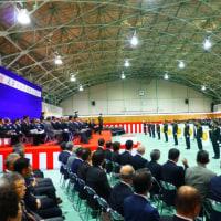 北部方面隊創隊六十四周年記念式典及び祝賀会