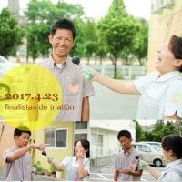 2017.4.23(日) 川平睦 トライアスロン宮古島大会