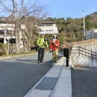 野ねずみ山日記 早春の福智山 -八丁コースから鷹取山へ-