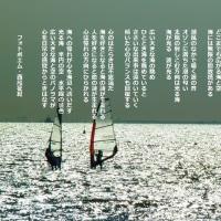 海への憧れ
