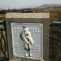 芭蕉句碑 初見 伊賀市