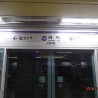 韓国旅行 3日目 ロッテスーパーに行く