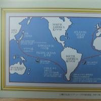 黒田官兵衛(如水)と南蛮船 2