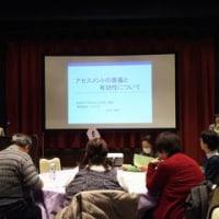 釧路地区介護支援専門員連絡協議会の自主研修会に参加