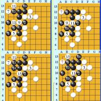 囲碁死活1475囲碁発陽論