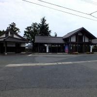 中山口(鳥取県)なかやまぐち