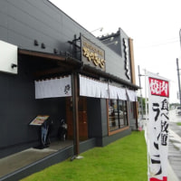 焼肉きんぐ 宮崎新別府店