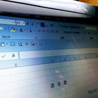 5月18日(木)のつぶやき 出張パソコン教室 Excel見積書 修正 印刷プレビュー テスト印刷 株式会社AD-CREATE