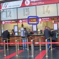 フィレンツェ2016/サンタ・マリア・ノベッラ駅その2-窓口で切符を買う-