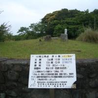 友ヶ島探訪