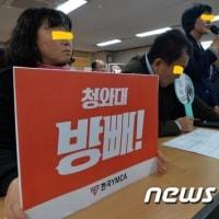 プラカードで韓国語学習