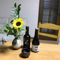 Tonight's Sake are 'Zaku (zyunmai ginzyo) & Dassssi 50 (zyunmai daiginzyou)