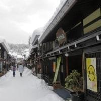 Gifu / Takayama Trip ( 5 )( 高山旅行)