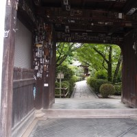 番外 「元慶寺」