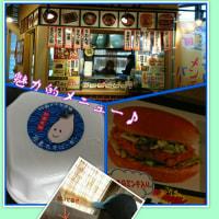 松島牡蠣バーガー