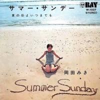 いろいろあっても夏の歌は好きです♪