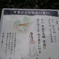こうのとりの公園にしまやん君が。クイーンエリザベスに感激のJちゃん。湯島の絵馬をすみしん君に・・・