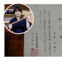 剣道形講習会