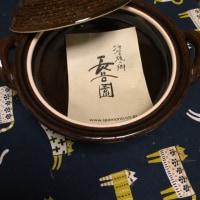 2017年1月22日   椎茸観察日記   品川  シターラ   小鍋   コーヒードリッパー        椎茸の肉詰め