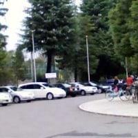 青木町公園