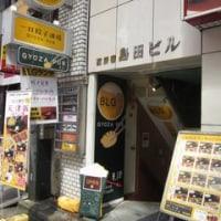餃子定食「一口餃子酒場BLG酒場」東京都新宿区