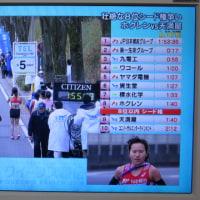 中村萌乃、32秒差逆転