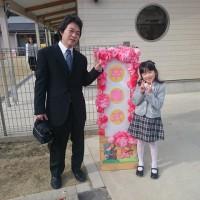 ayameちゃん、卒園式