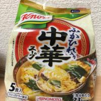 クノール:ふかひれ入り中華スープ
